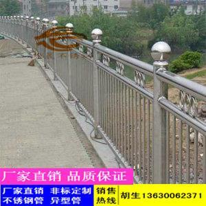 金華不銹鋼陽臺護欄管供應商