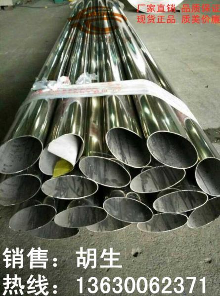 遵义厂家供应供水和建筑用管 304薄壁不锈钢水管 薄壁不锈钢管