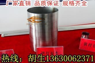 鸡东县厂家销售304不锈钢旗杆规格