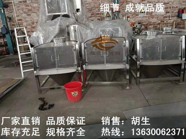 盐山县不锈钢制品管件供应商