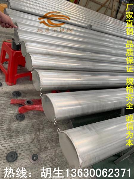 东光县不锈钢防柱杆管哪家好