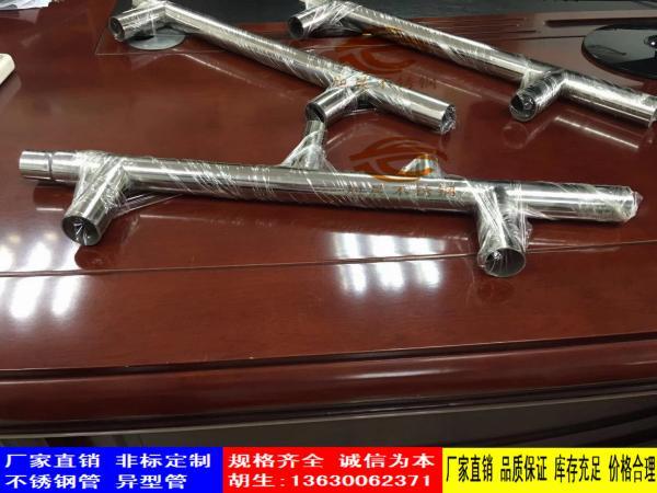 江東區不銹鋼制品管件規格