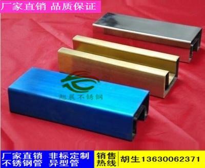 鹤岗彩色不锈钢90度凹槽管多少钱