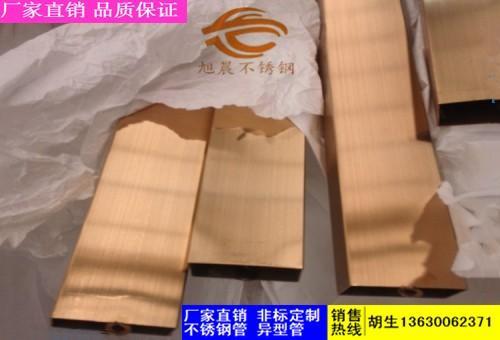 銅仁彩色不銹鋼工業管拉手管零售批發