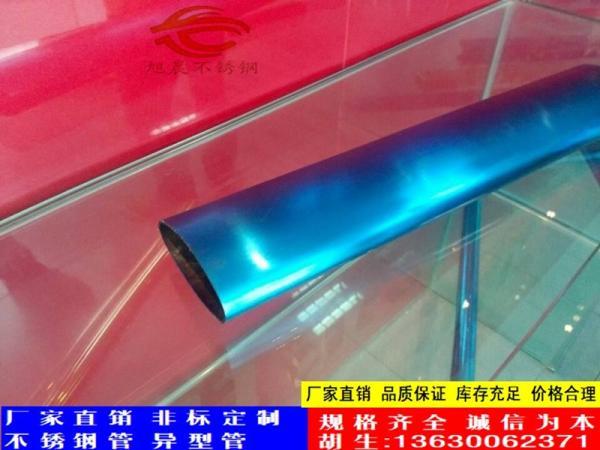 东光县不锈钢彩色矩形管供应商