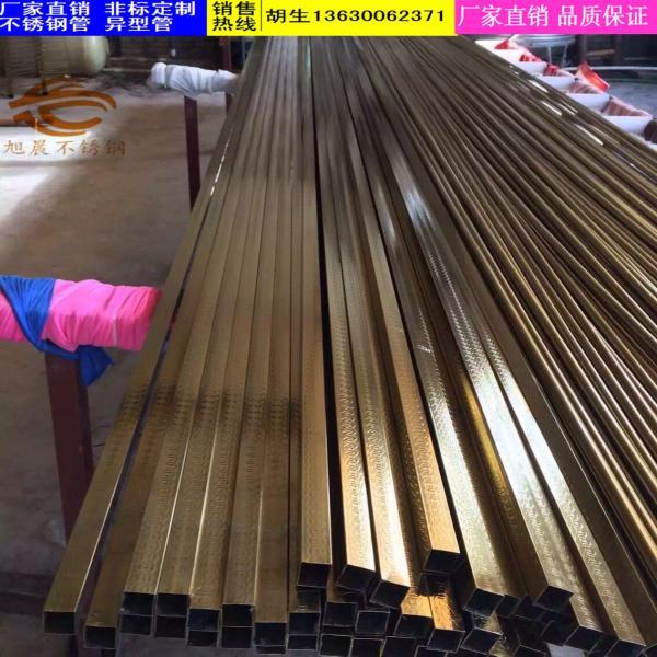 安康彩色不銹鋼90度凹槽管規格