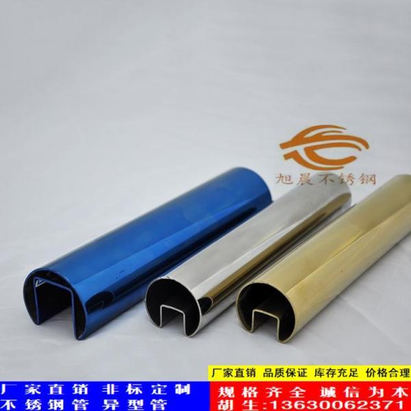 黔西南彩色不銹鋼板材卷料質量保證價格優惠