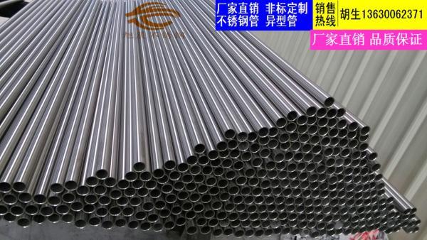 漯河不銹鋼彩色管不銹鋼衛浴管高要求不銹鋼管零售