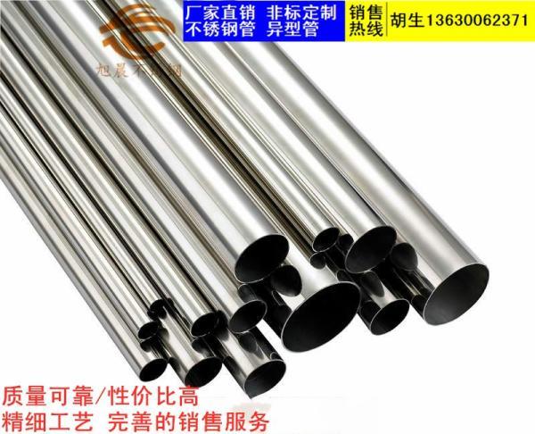 陽江不銹鋼彩色管不銹鋼衛浴管高要求不銹鋼管價格