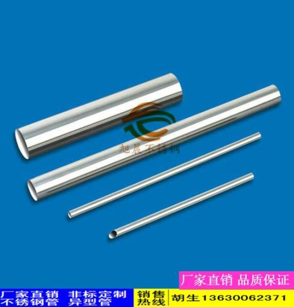 撫州不銹鋼彩色管不銹鋼衛浴管高要求不銹鋼管批發