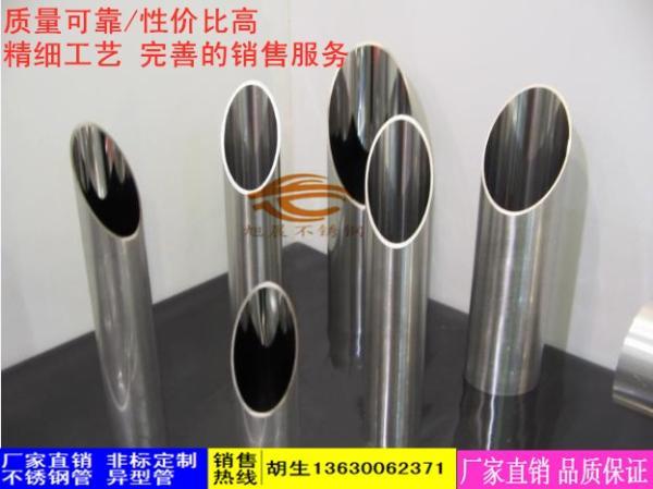 通化不銹鋼彩色管不銹鋼衛浴管高要求不銹鋼管加工