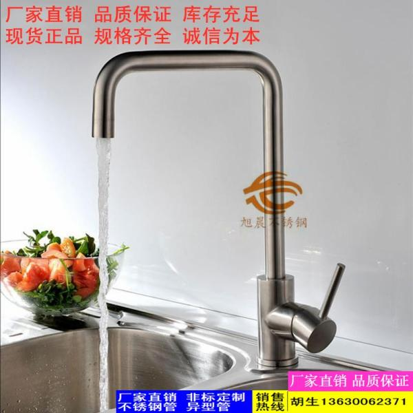 元宝山区镜面卫浴管不锈钢板材厂家直销