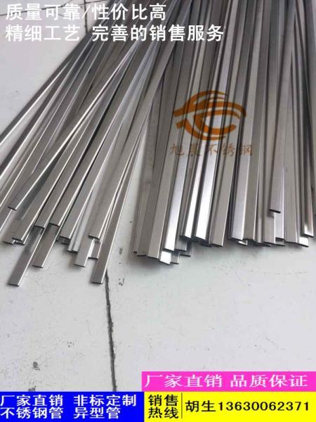 舟山不銹鋼彩色管不銹鋼衛浴管高要求不銹鋼管供應商