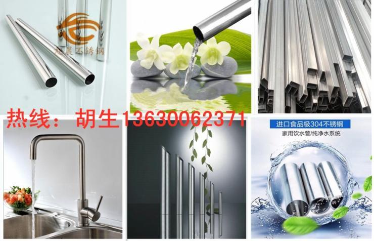 衢州不锈钢卫浴管制品管凹槽管定制