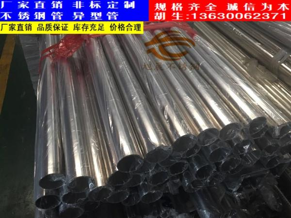宣化縣409L不銹鋼管汽車排氣不銹鋼管全國發貨