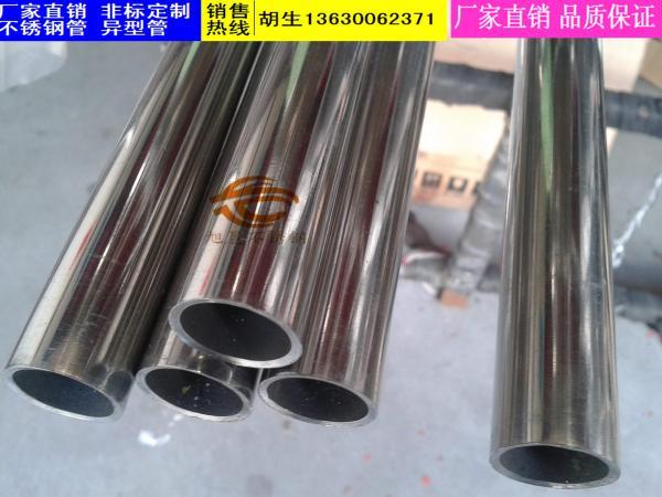 白銀不銹鋼工業管不銹鋼管件汽車排氣管熱交換氣規格