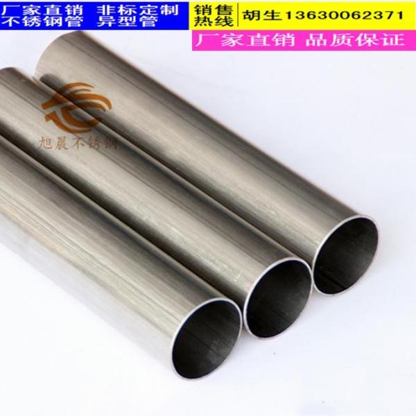 巴中不銹鋼管汽車排氣消聲器用管批發價