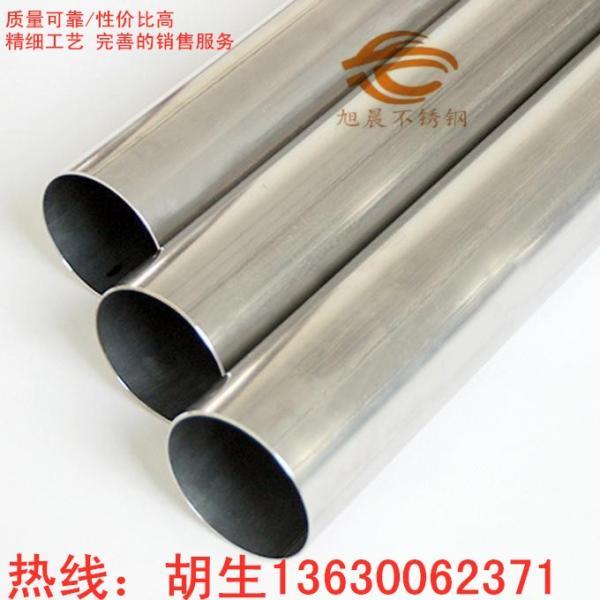 湘西州各種汽車排氣歧管消聲器不銹鋼管彎管規格