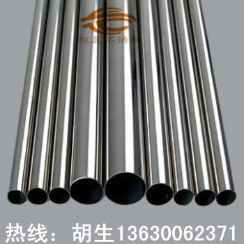 汽車排氣專用4系列不銹鋼管