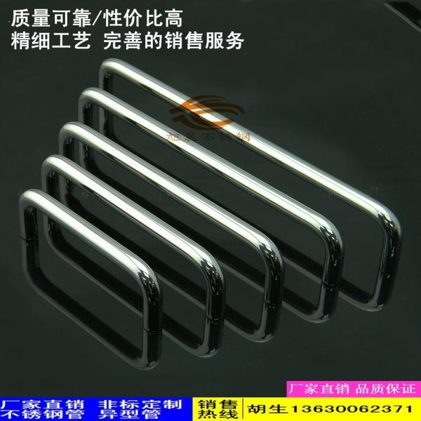 黔西南在线看免费观看日本供应不锈钢卫浴拉手用不锈钢管价格