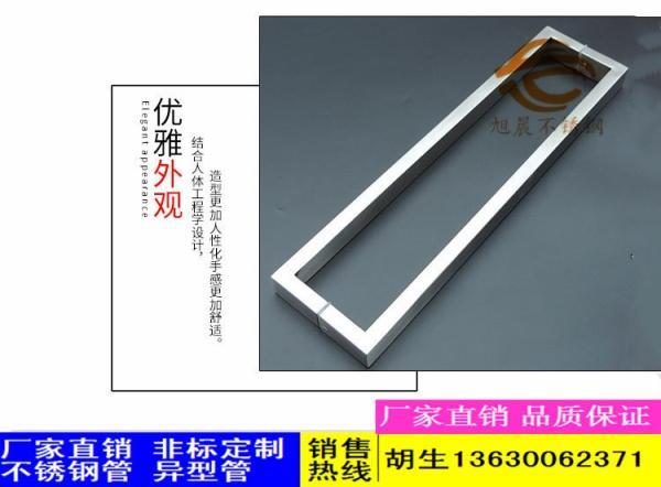黔南不锈钢拉手管,不锈钢空心管不锈钢厚管价格
