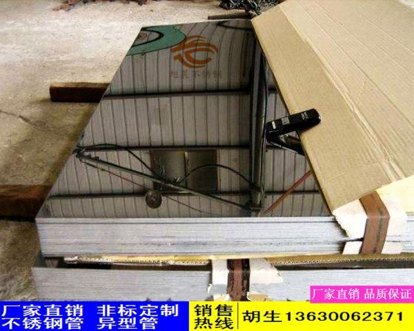 安新县不锈钢立柱不锈钢压花板质量保证价格优惠