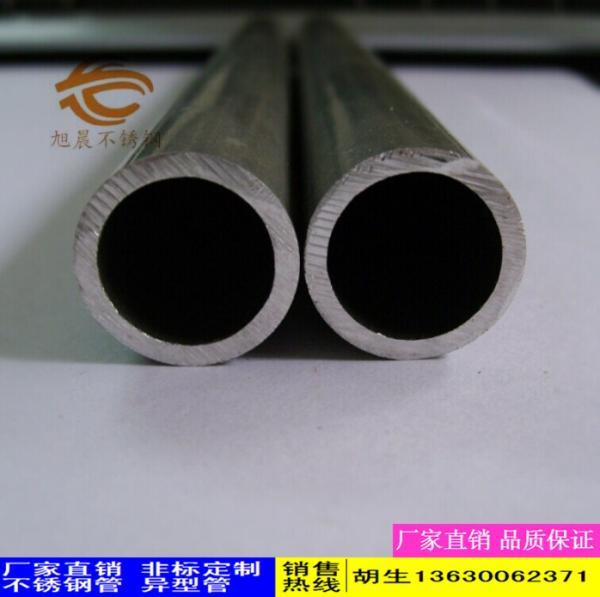 开化县工业用不锈钢管批发