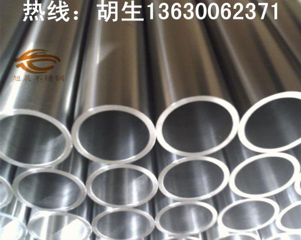 常山县不锈钢氩弧焊管供应商