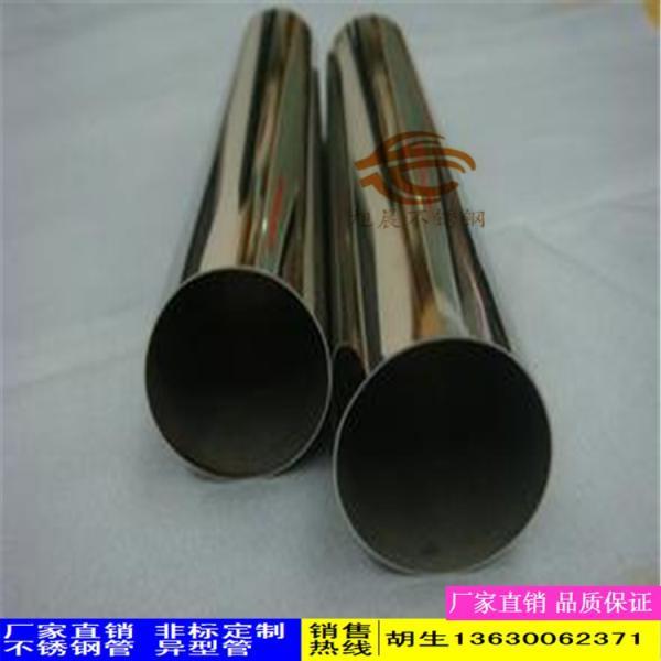 椒江区工业用不锈钢管批发X价格