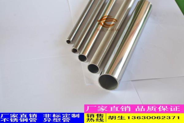 普陀区不锈钢工业管工业流体用不锈钢管规格