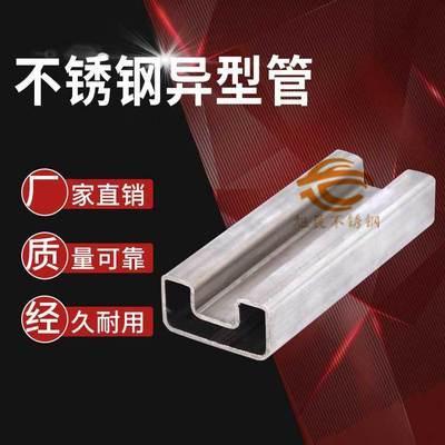 灤平縣不銹鋼異型管價格