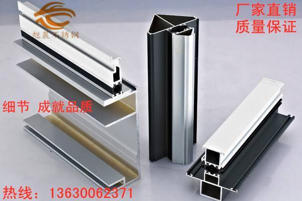 陵川县椭圆扶手不锈钢管全国发货