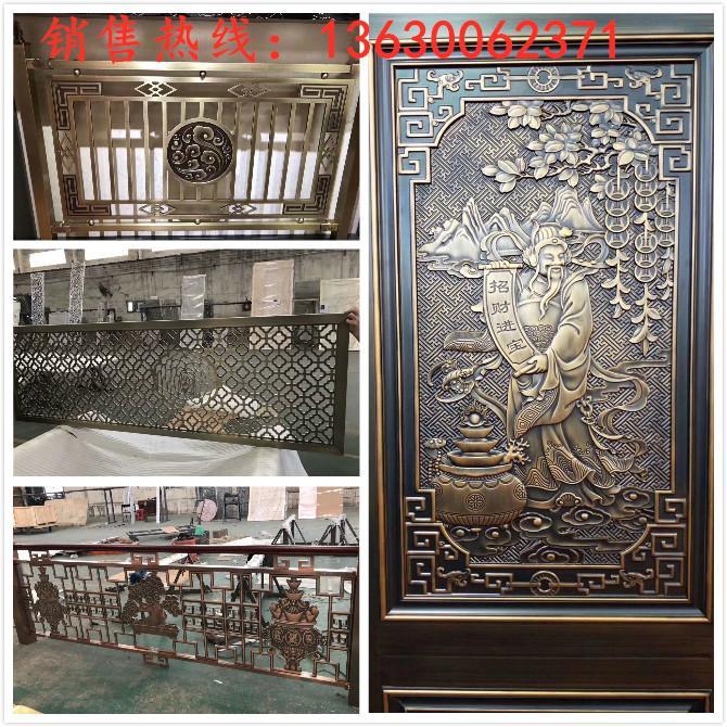 武强县大厅装饰用不锈钢屏风厂家直销