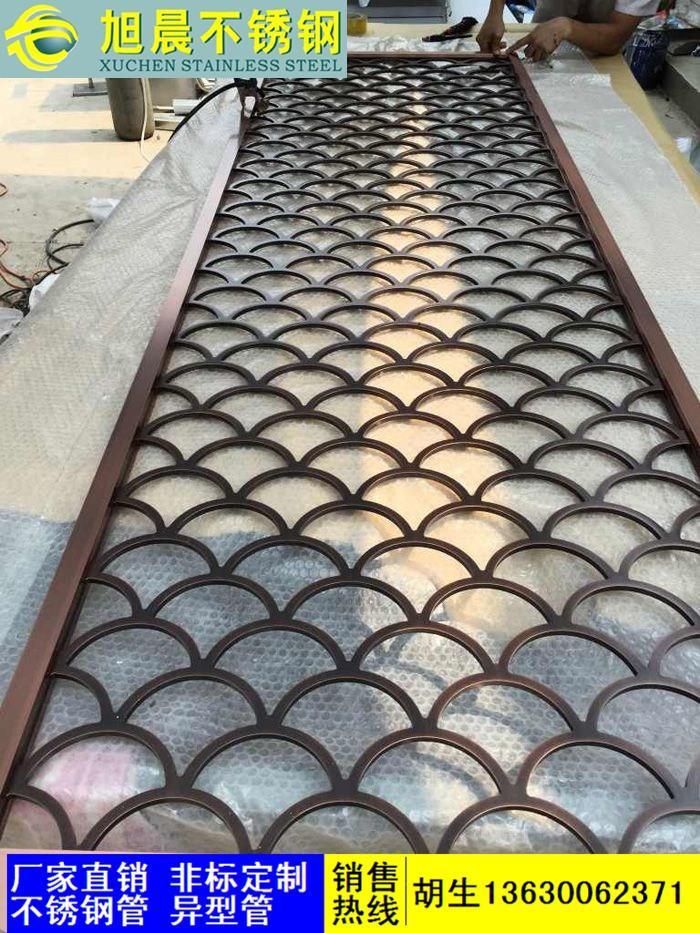 婺城区酒吧不锈钢镂空屏风供应商