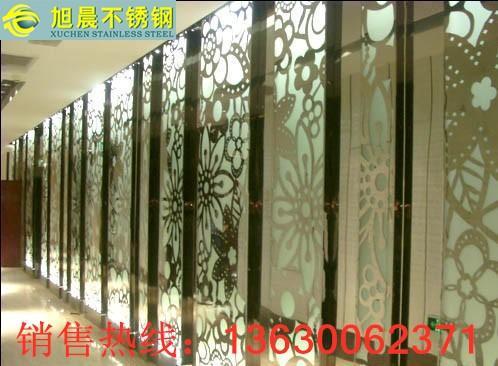 沈河區辦公室隔斷不銹鋼屏風供應商