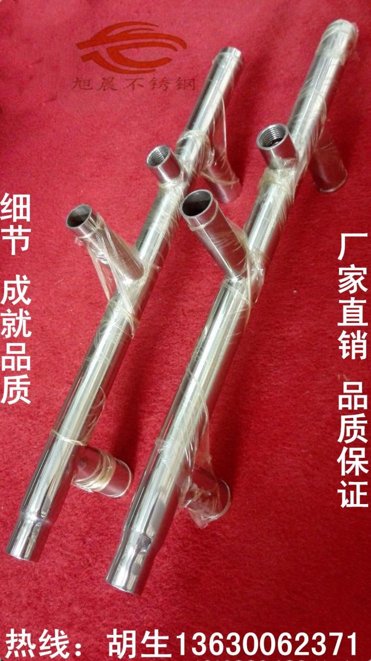 科尔沁区不锈钢制品椭圆异型管定制