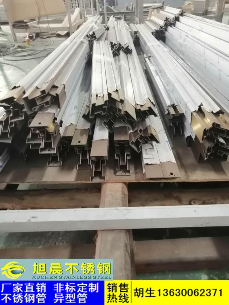 平湖彩色不锈钢矩型管全国发货