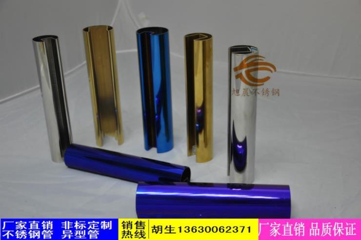 龍灣區彩色不銹鋼方管供應商