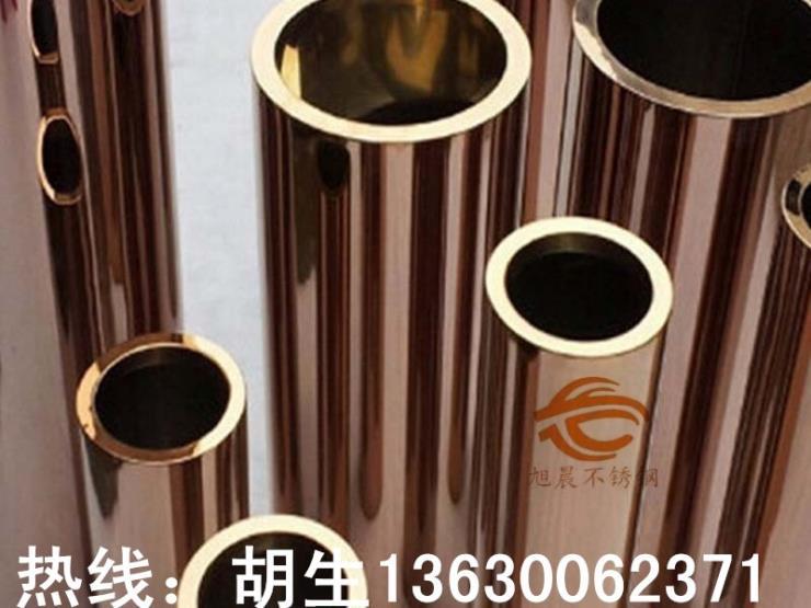 江都彩色不锈钢制品管厂家