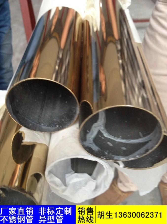 安吉县彩色不锈钢椭圆管规格