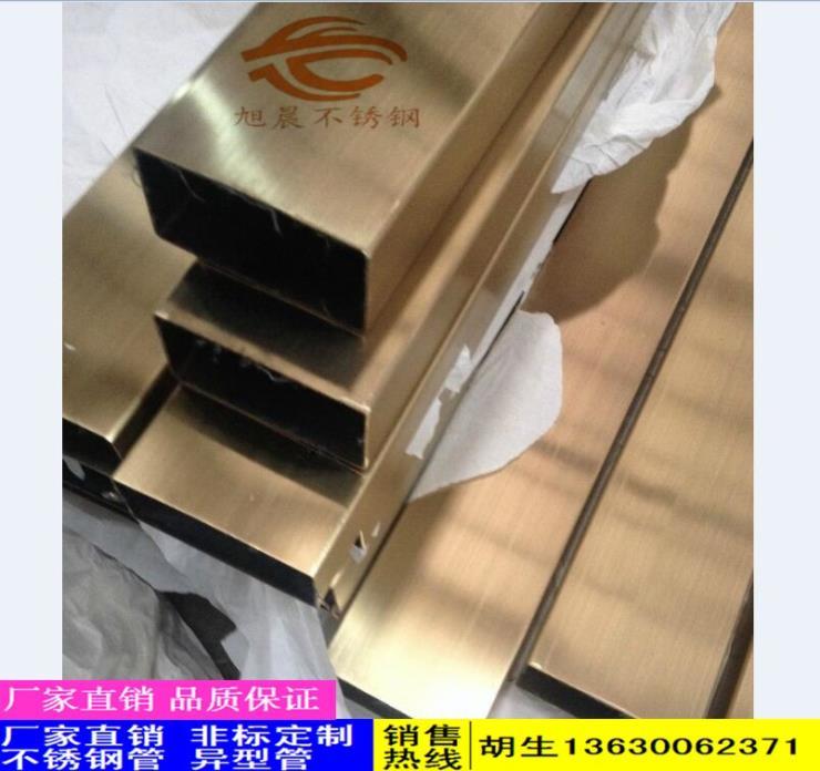 海盐县彩色不锈钢矩型管供应商