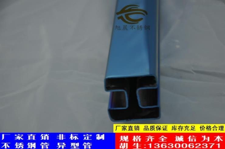 天镇县彩色不锈钢圆管单槽管厂家