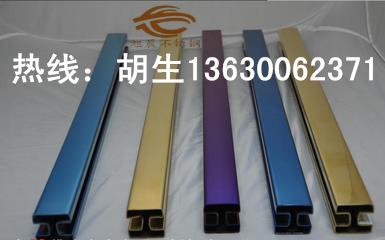 海宁彩色不锈钢矩型管批发
