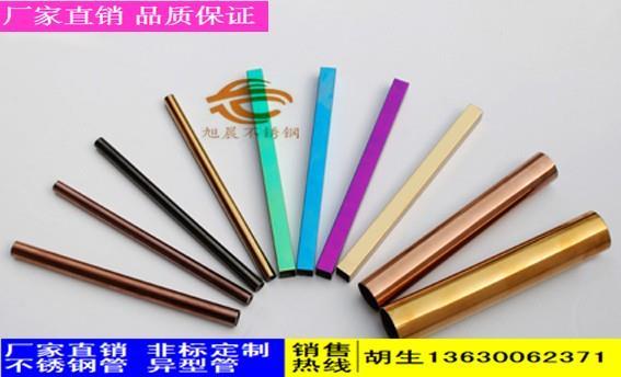 广灵县彩色不锈钢圆管单槽管加工