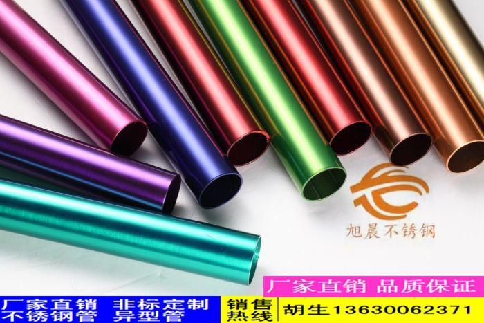 越城区彩色不锈钢椭圆管厂家