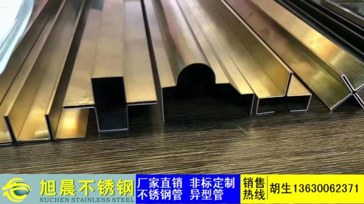 吴兴区彩色不锈钢矩型管厂家直销