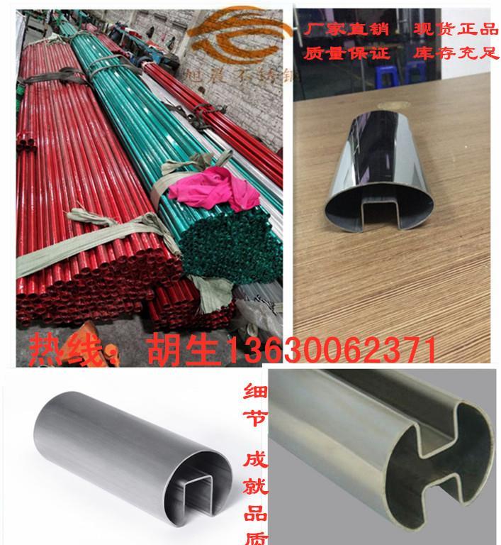 松原90°度不锈钢夹玻璃异型管全国发货