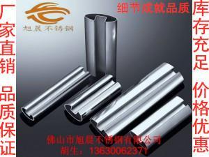新华区90°度不锈钢夹玻璃异型管加工