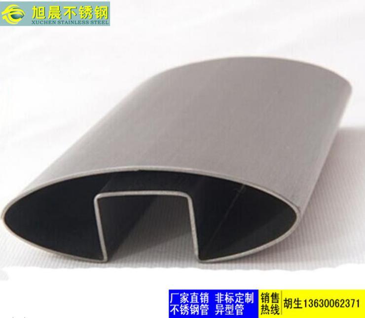 玉环县不锈钢矩型凹槽管零售
