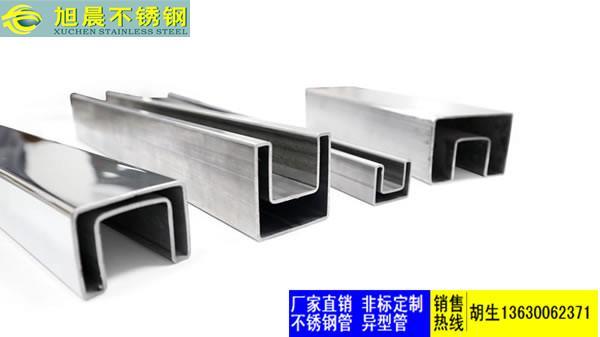 信阳不锈钢方管凹槽管零售